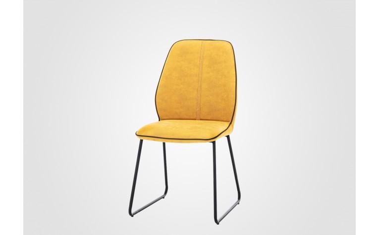 Стул Робин (желтый) 12 980 руб. Рис.1